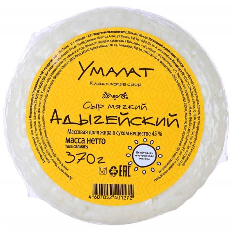 Адыгейский сыр — польза, калорийность, состав, вред