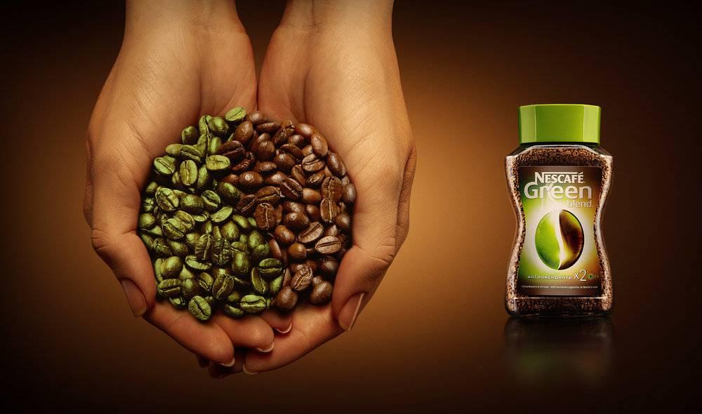 Зеленый кофе: польза и вред, применение для похудения