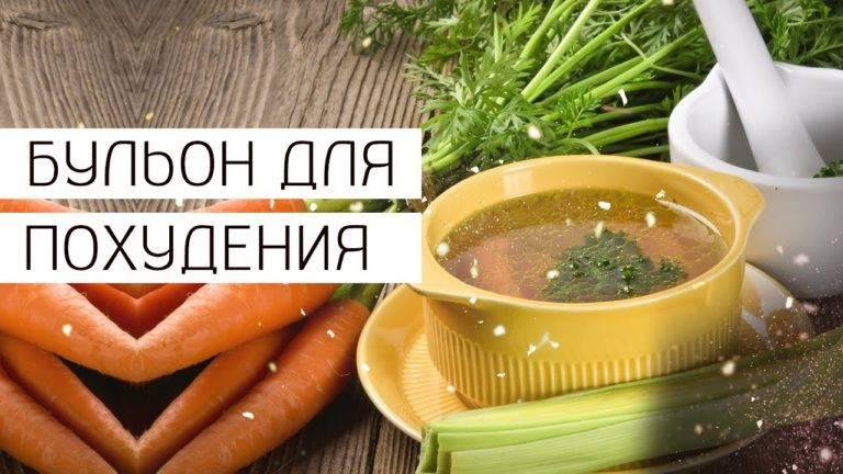 17 преимуществ куриного бульона и его польза для здоровья!