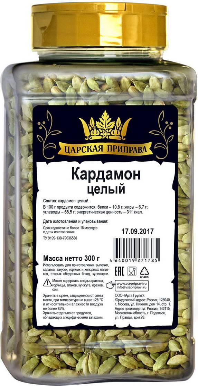 Куда добавляют приправу кардамон в кулинарии?