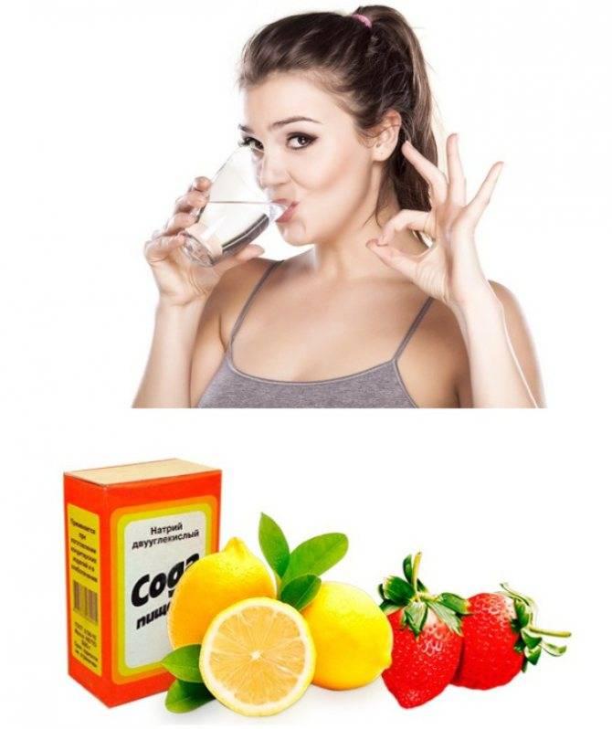 Пищевая сода натощак — как пить и что лечит?