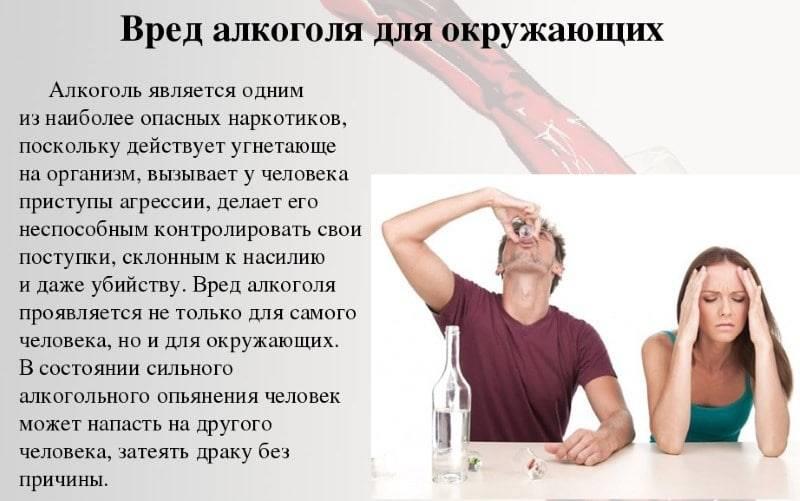 Чем полезна и чем вредна водка для организма человека