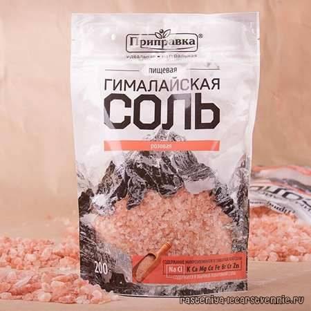 Гималайская розовая  соль – польза и вред