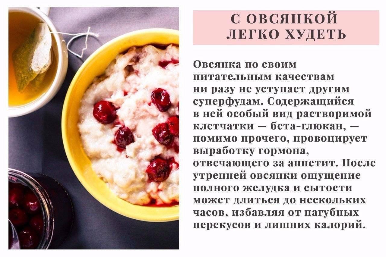 Что полезнее кушать гречку или овсянку?