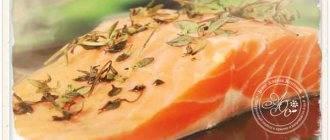 Салака морская или речная рыба