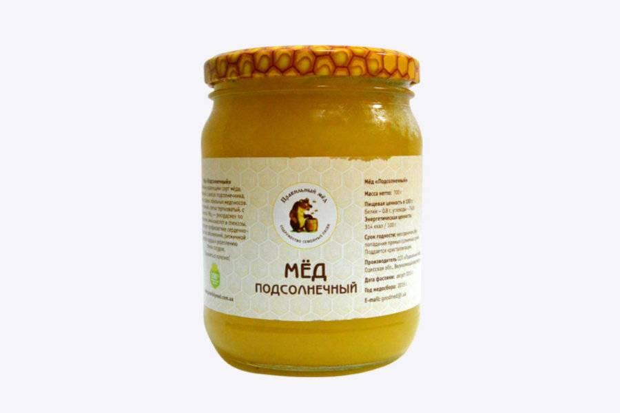 Подсолнечный мед: чем полезен и от чего помогает, как использовать в лечебных целях