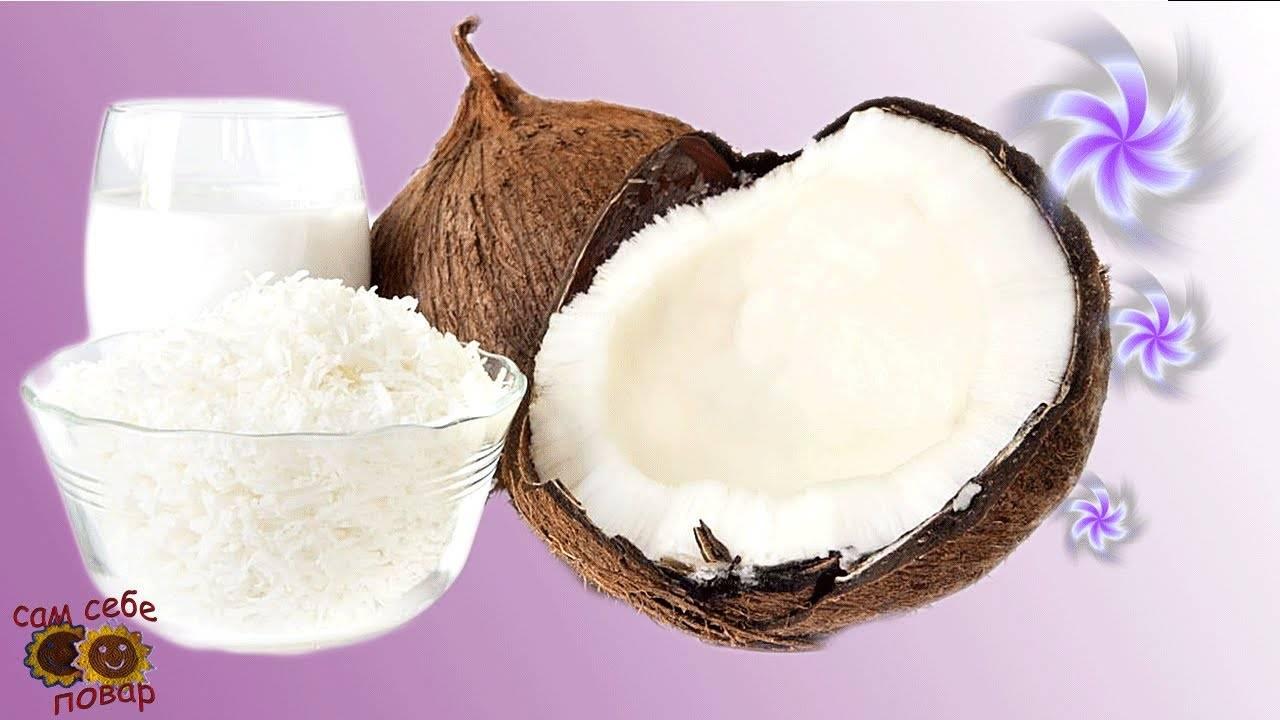Чем полезна кокосовая стружка и как сделать ее в домашних условиях