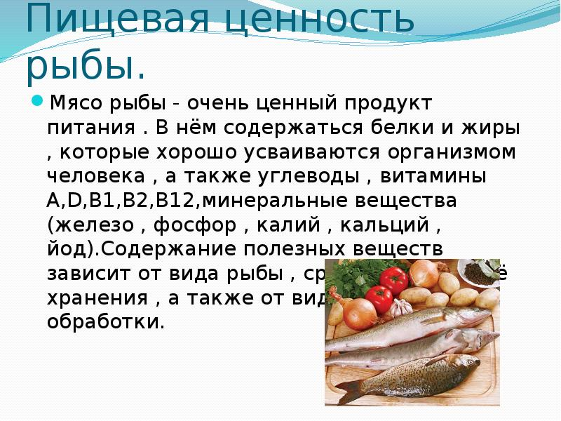 Карп рыба польза и вред