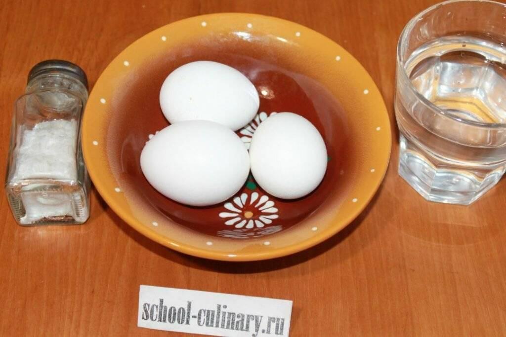Cколько варить яйца, чтобы хорошо чистились