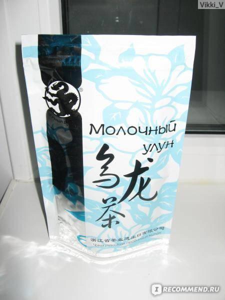 Польза и вред молочного улуна