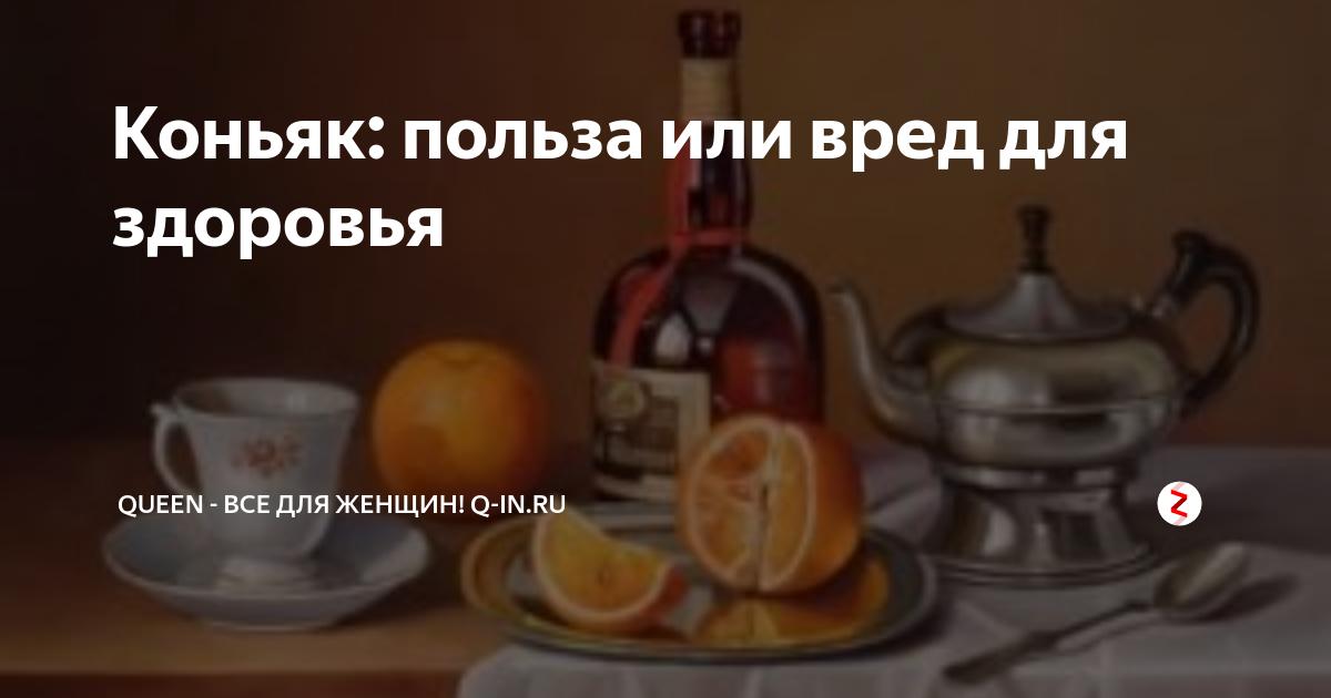 Что вреднее для здоровья водка или виски