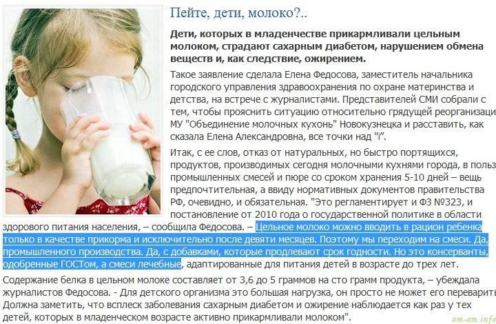 Можно ли молоко кормящей маме?