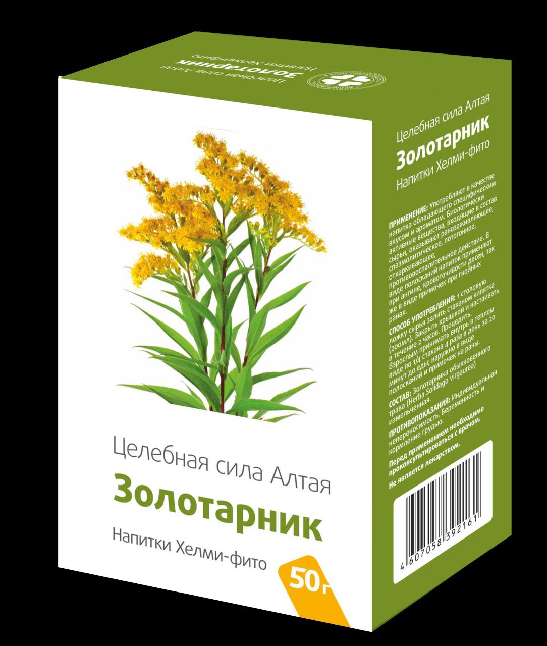 Золотарник: мощная целебная сила ядовитой травы. как не допустить ошибок при использовании