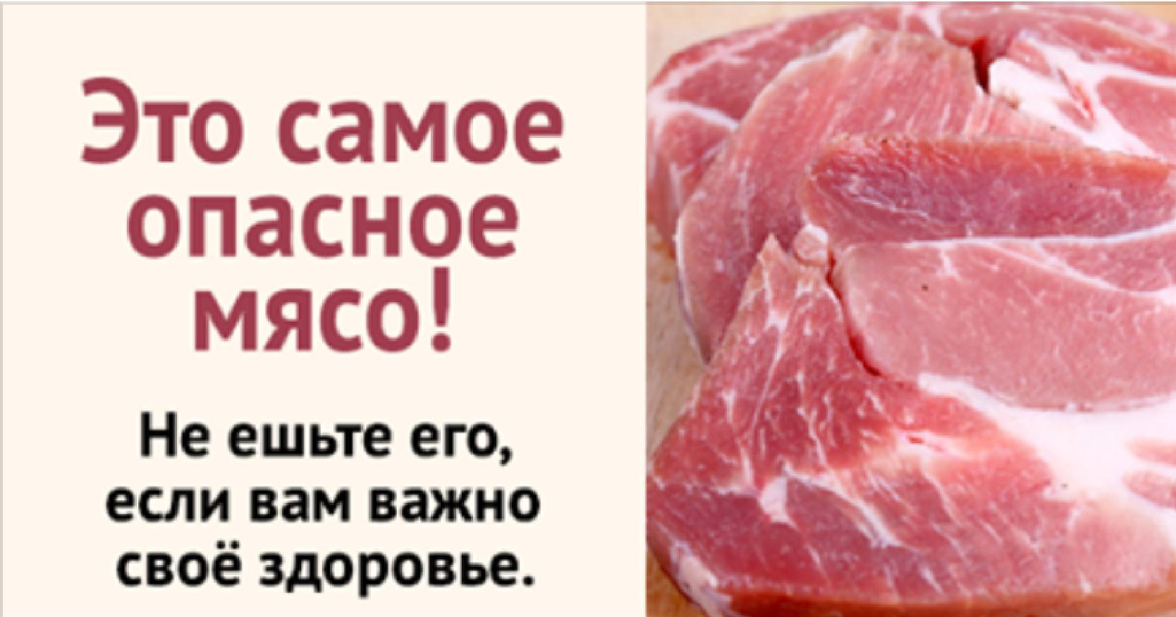 Свинина: польза и вред для организма