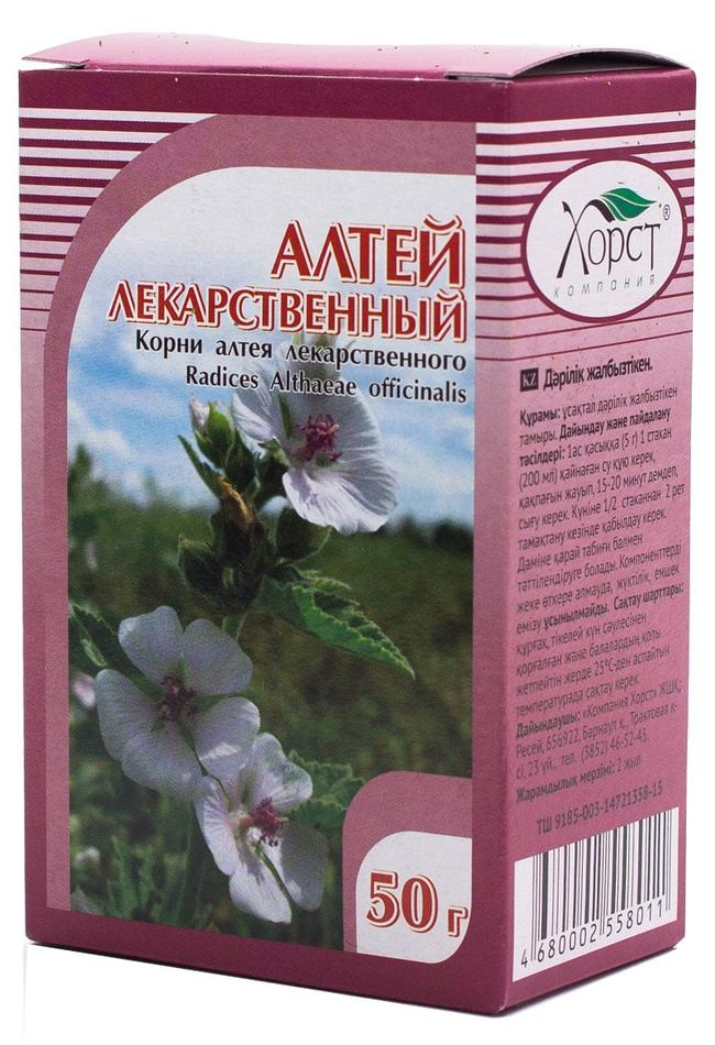 Корень алтея – фото растения, лечебные свойства, как приготовить и применять
