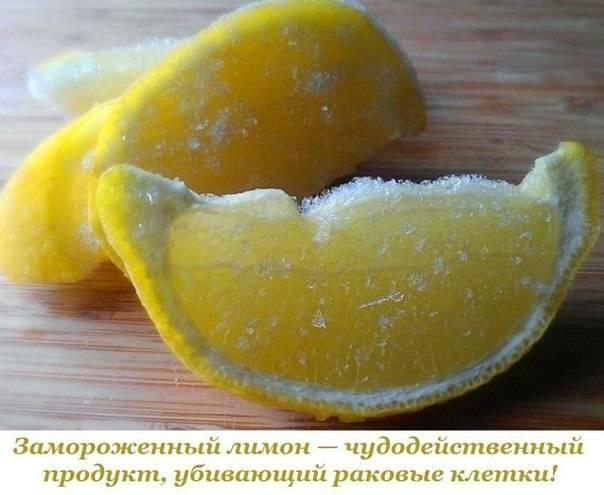30 интересных способов использования лимона