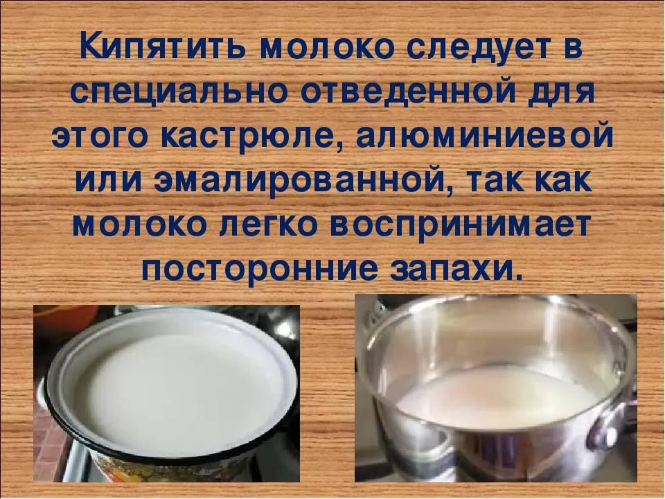Пирожки на скисшем(свернувшимся) молоке. пирожки в духовке с разными начинками. рецепт с фото.