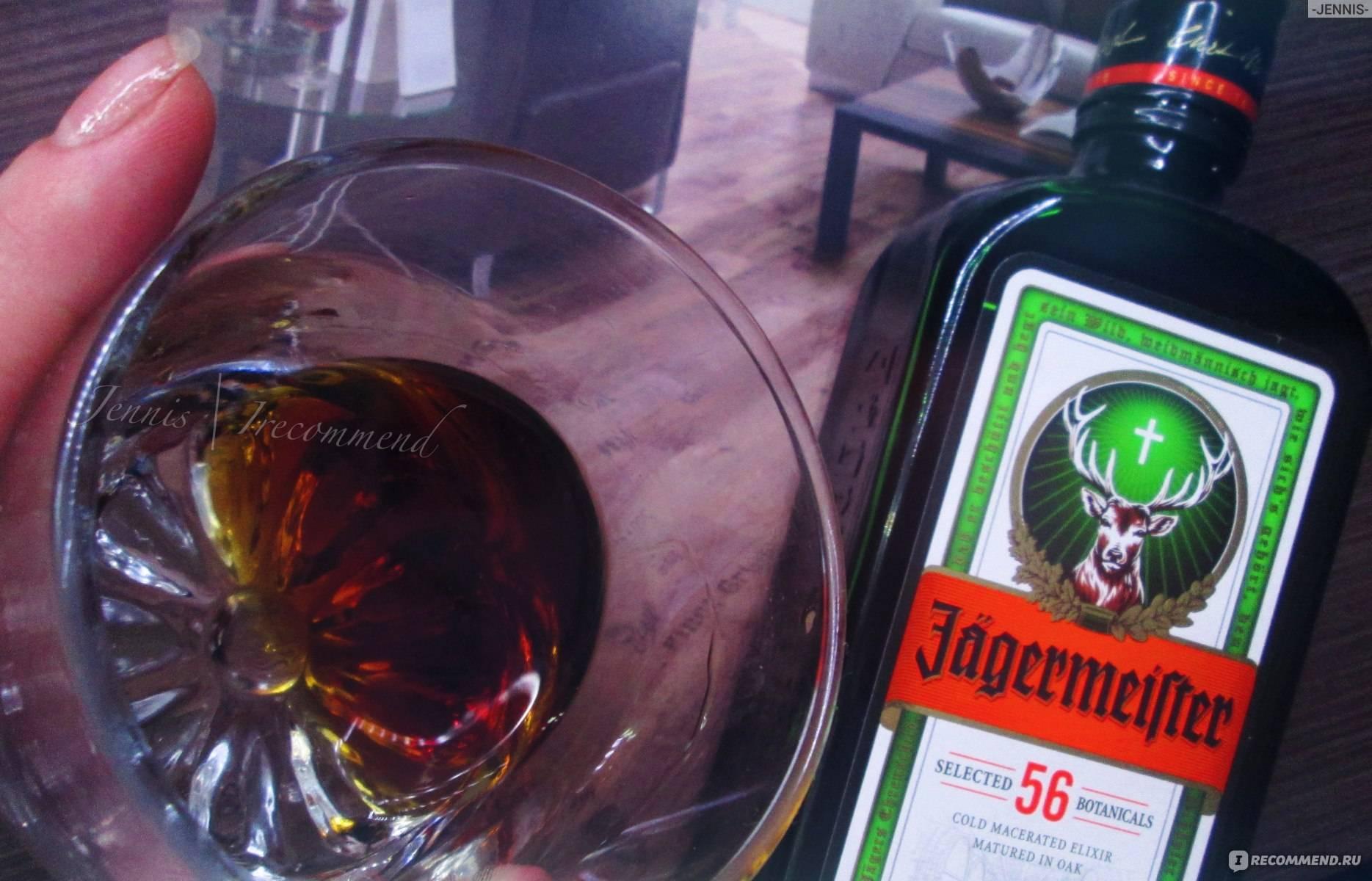 Как пить егермейстер правильно