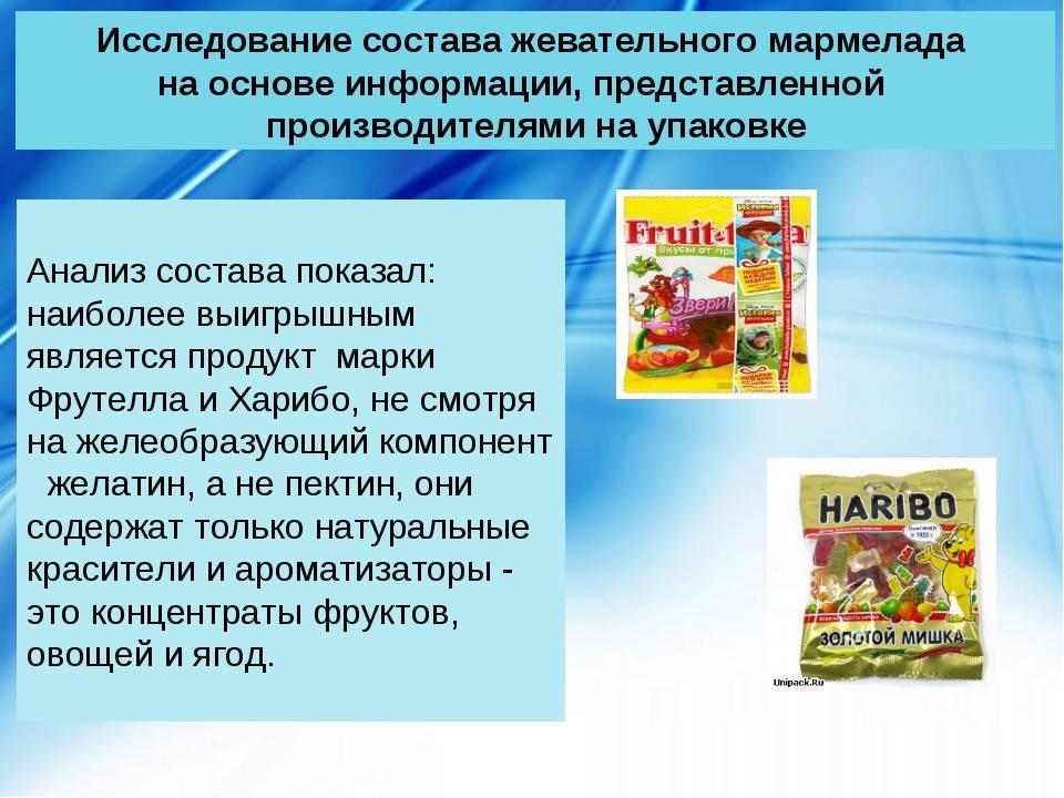Мармелад: польза и вред для организма человека