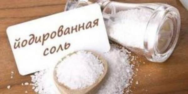 Йодированная соль используется для профилактики зоба