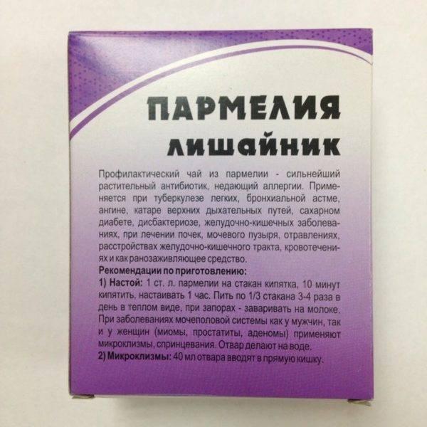 Пармелия: лечебные свойства и противопоказания, польза и вред
