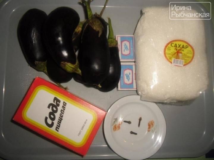 Рецепт деликатесного варенья из баклажанов от бабушки шушаник