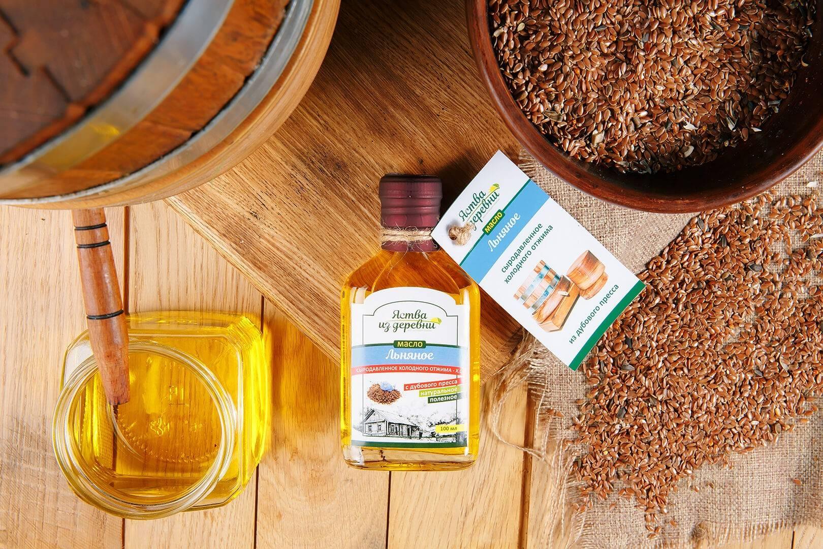 Гид по растительным маслам