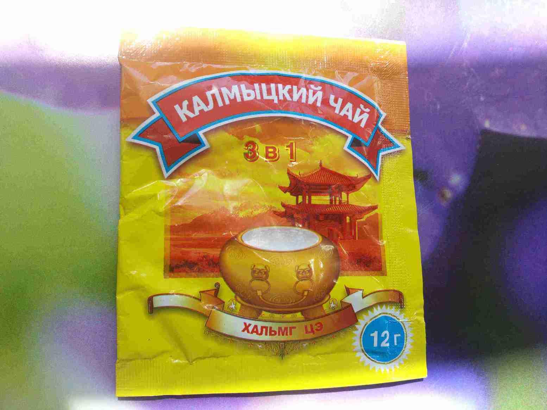 Калмыцкий чай: польза и вред, рецепты приготовления