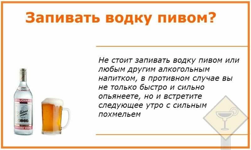 Виски – с чем пьют и разбавляют, чем можно закусывать