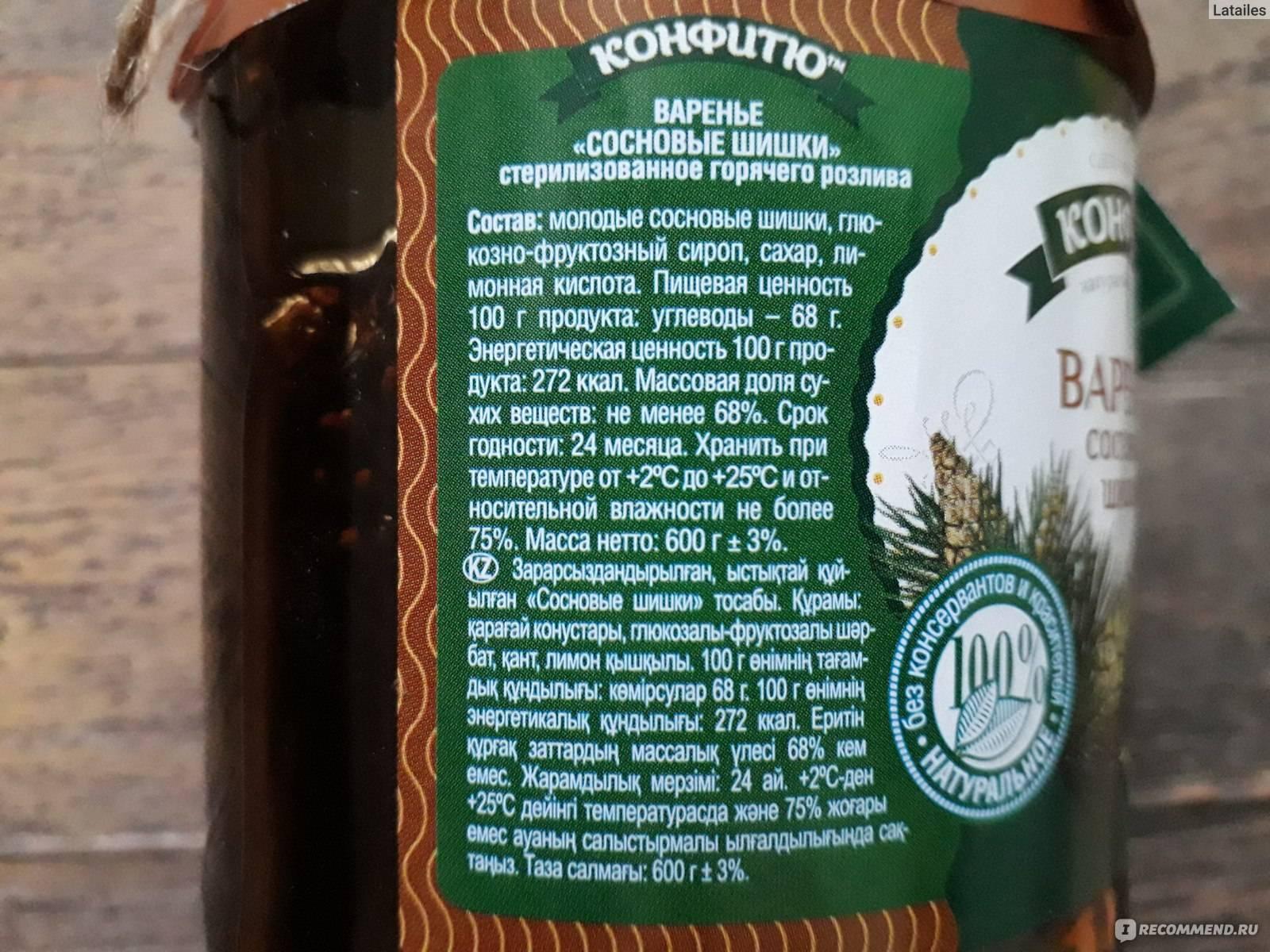 Варенье из сосновых шишек: пошаговые рецепты