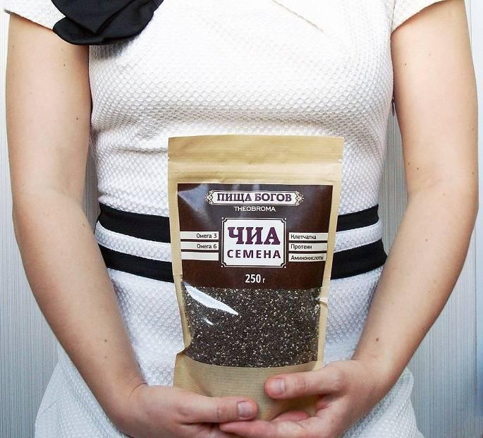 Как принимать семена чиа? полезные свойства и противопоказания, способы употребления