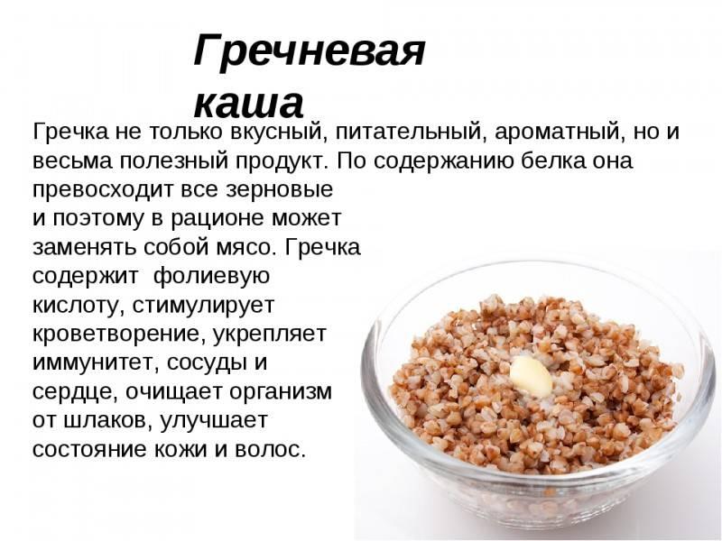 Какой рис полезнее пропаренный или обычный (белый)?
