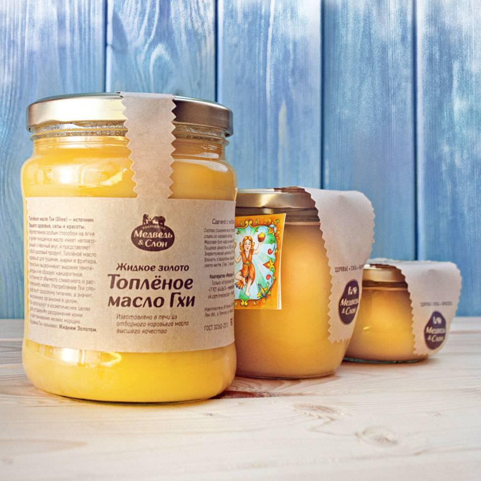Масло гхи — что это? как приготовить топленое масло — пошаговый рецепт