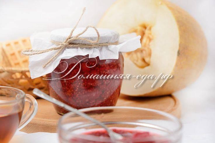 Варенье из дыни на зиму: простой пошаговый рецепт