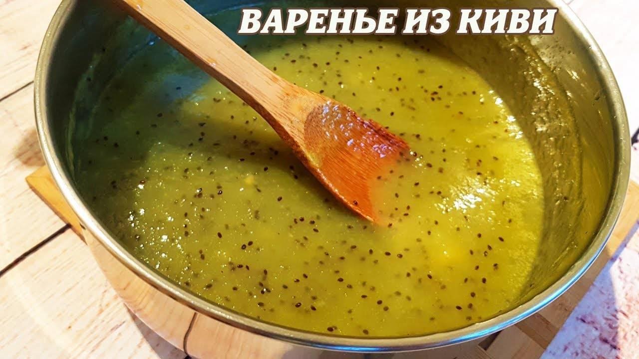 Варенье из киви: 3 рецепта приготовления