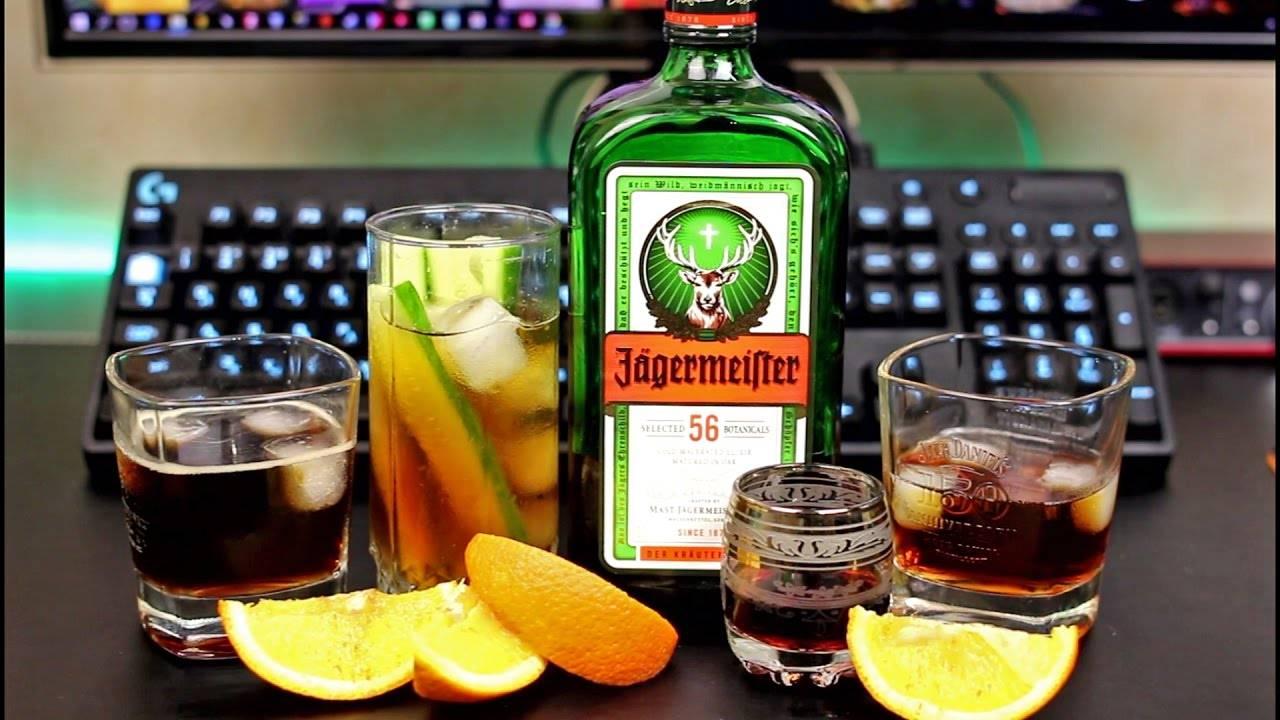 """Травяной ликер """"егермейстер"""": как пить и чем закусывать"""