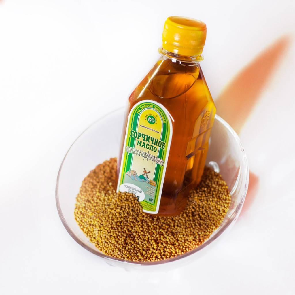 Как принимать горчичное масло - польза или вред?