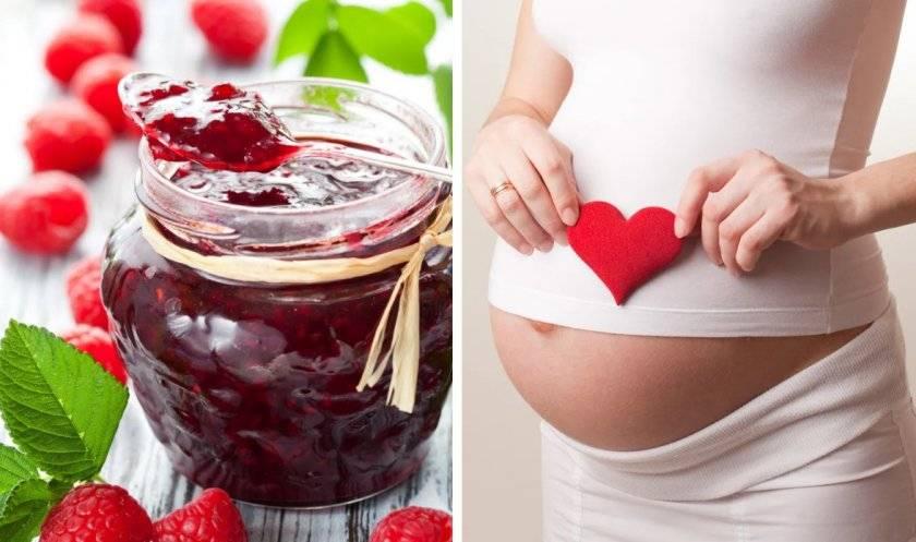 Как правильно кушать свеклу во время беременности?