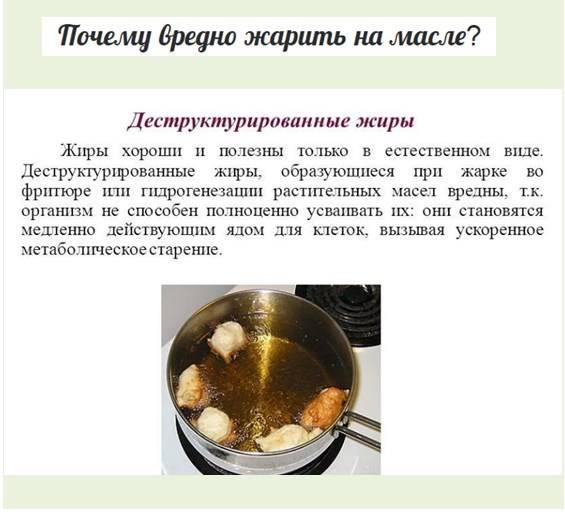 10 растительных масел, идеальных для жарки продуктов