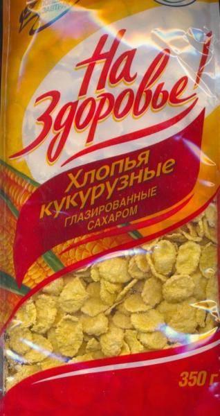 Польза кукурузных хлопьев для организма, свойства и возможный вред продукта