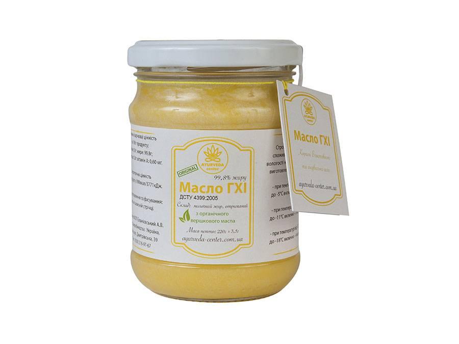 Топлёное масло: польза и вред «жидкого золота» на вашей кухне