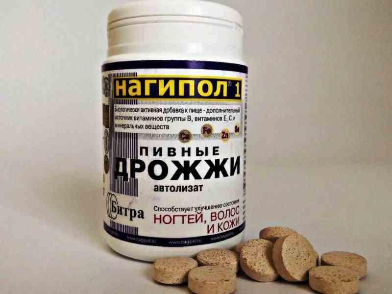 Пивные дрожжи в таблетках — польза и вред, действие на организм