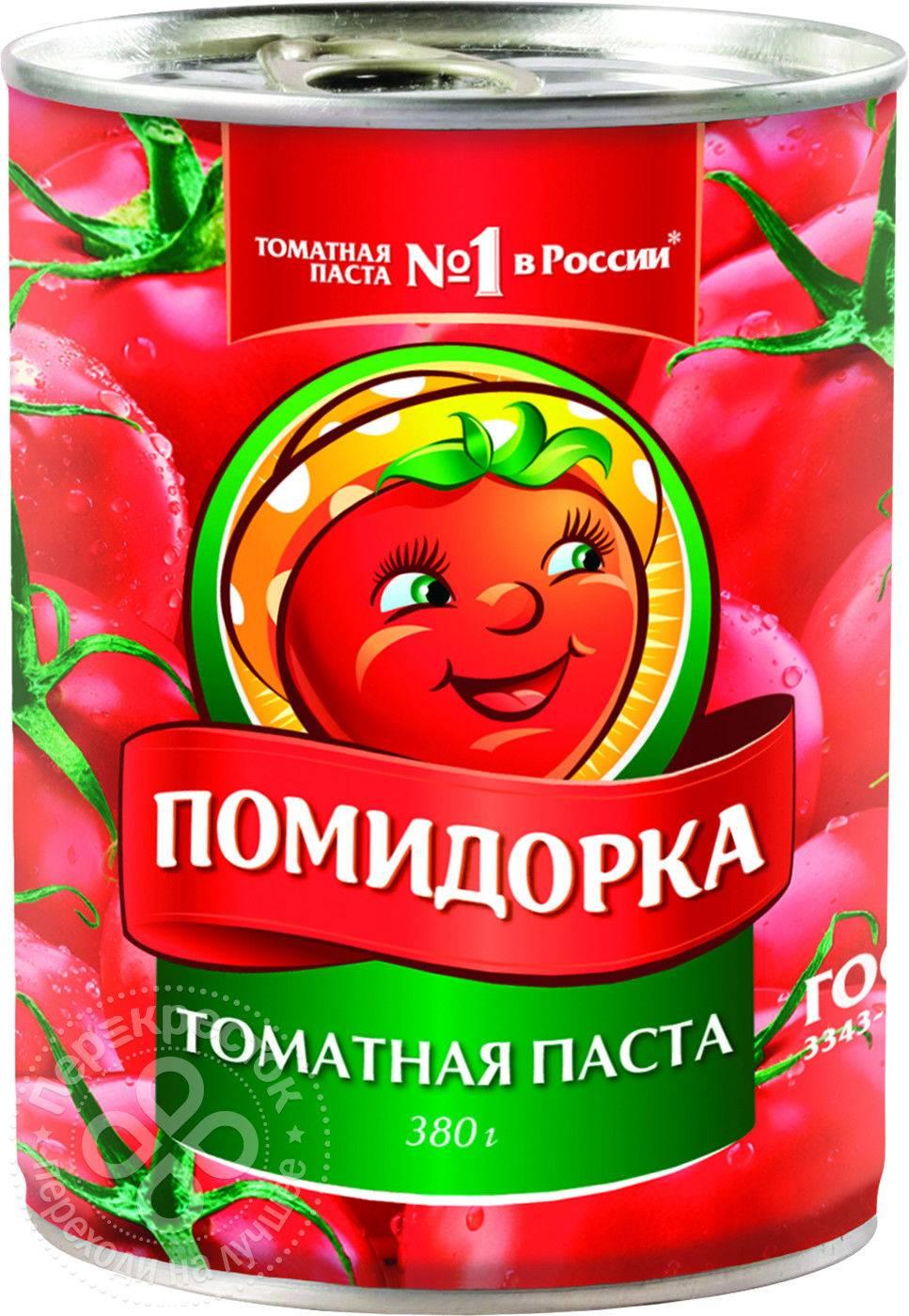 Польза и вред томатной пасты: только факты. так чем же так полюбилась хозяйкам томатная паста и чего больше: пользы или вреда?