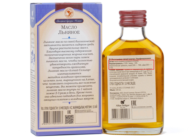 Льняное масло: польза и вред для организма. как правильно принимать