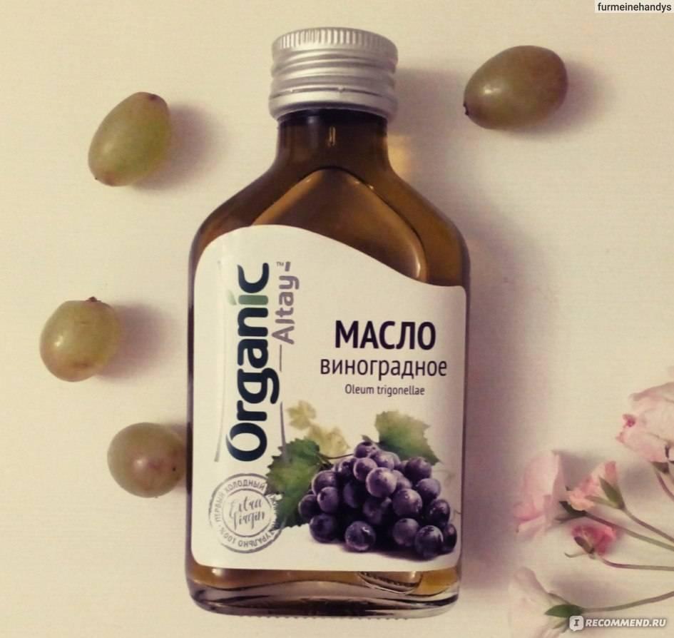 Масло виноградной косточки – есть ли польза?
