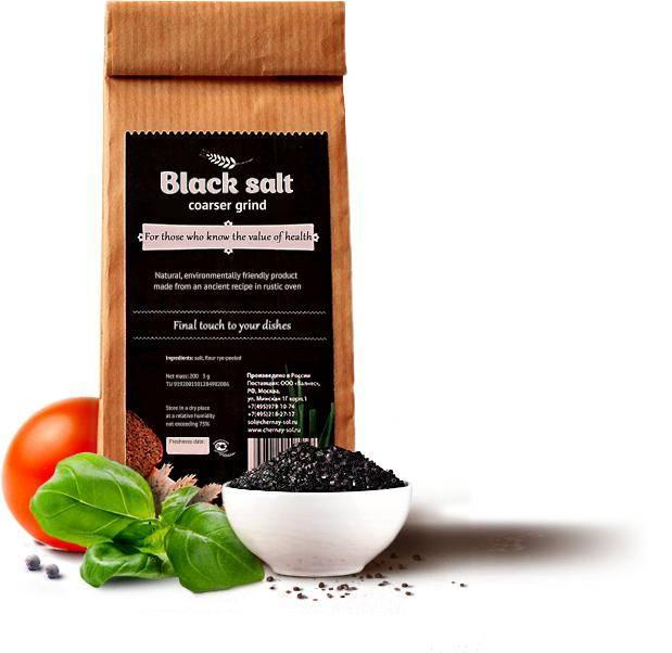 Что такое черная соль, ее полезные свойства, как приготовить и употреблять?