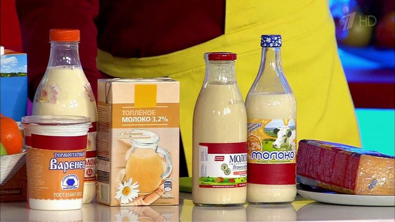 Творог из топленого молока польза и вред