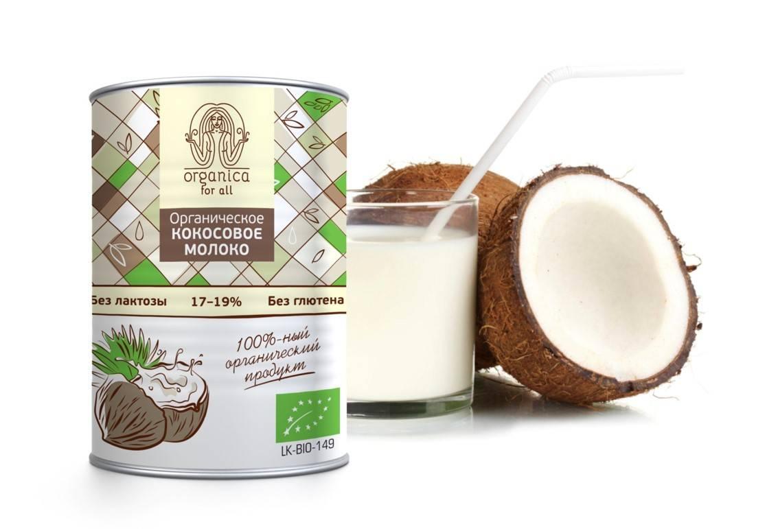 Кокосовое молоко: как использовать в пищу и сделать