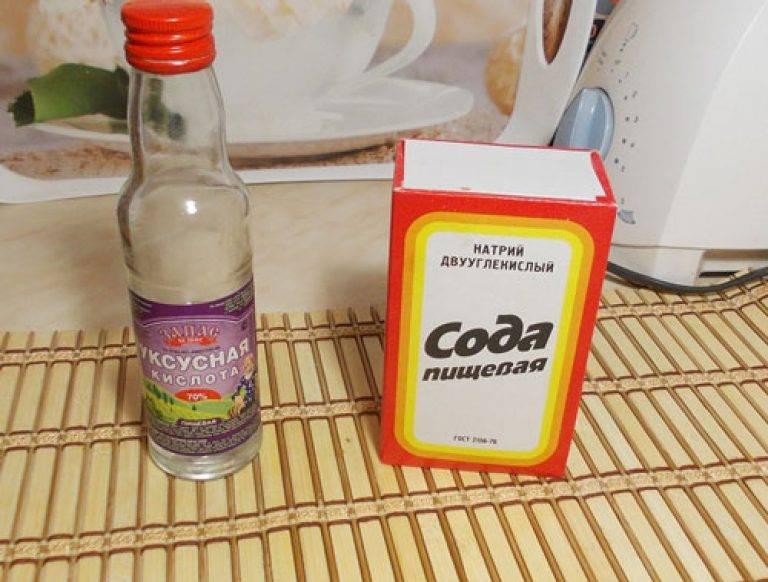 Как правильно гасить соду для выпечки?
