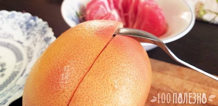 Способы правильной очистки грейпфрута
